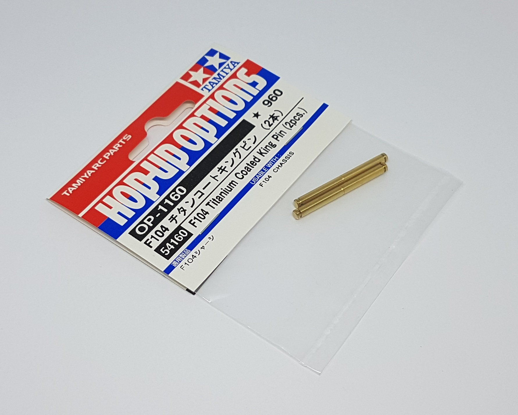54160 -Tamiya 54160 F104 Titanium Coated King Pin (2pcs) For F104 / Pro F104X1 F104 VII