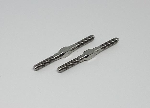 Mistral - Classique front turnbuckle steering - Titanium
